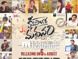 Ksheera Sagara Madhanam movie review