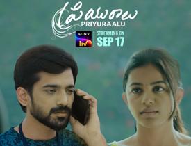 Priyuraalu Movie Review