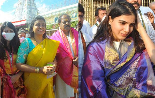 Roja, Samantha, Puranapanda Srinivas in Tirumala