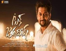 Laabam Movie Review