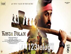 Konda Polam Movie Review