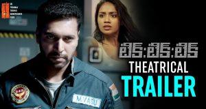 Tik Tik Tik audio songs | Latest Telugu Movie Videos