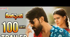 Ram Charan Rangasthalam audio songs | Latest Telugu Movie Videos