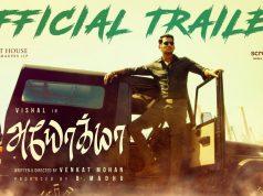 Maari 2 Movie Latest Videos   Latest Telugu Movie Videos