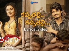 Ismart Shankar Movie Latest Videos Ram Nidhhi Agerwal Nabha