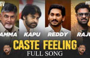 Latest Telugu Movie Trailers | Videos | Teasers | Promo
