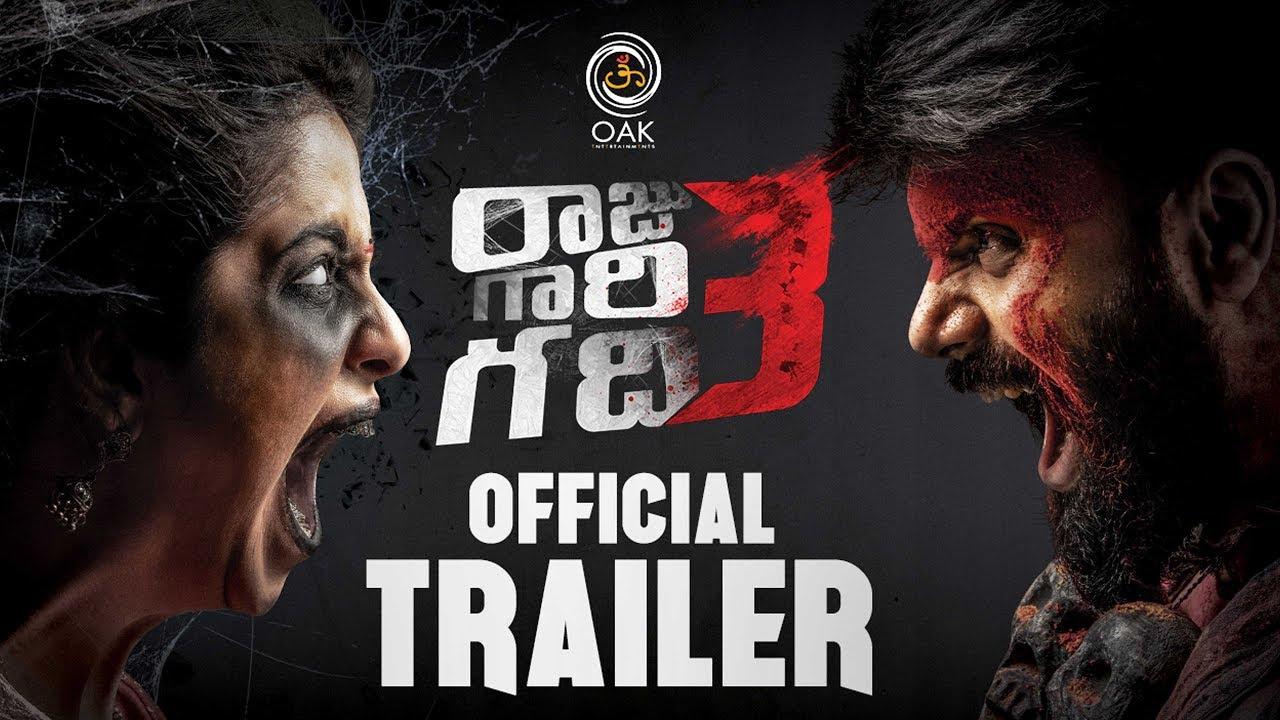 Trailer : Raju Gari Gadhi 3 (Avika Gor, Ashwin)