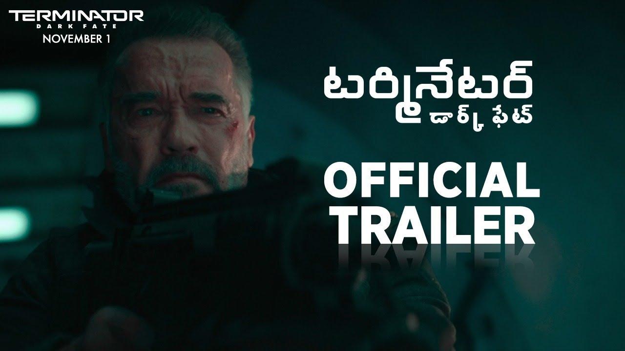 Telugu Trailer : Terminator – Dark Fate