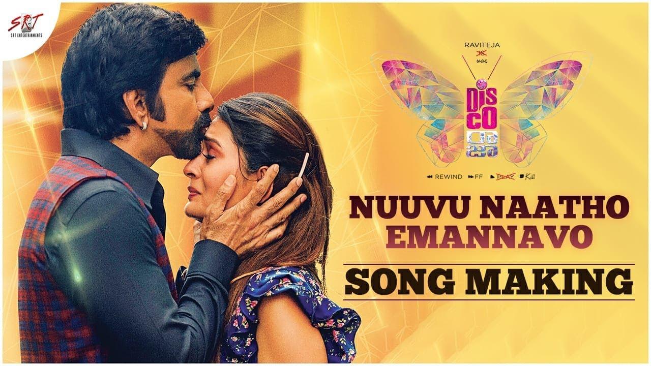Disco Raja Movie Latest Videos | Latest Telugu Movie Videos